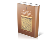 Bibliography of Quranic Studies