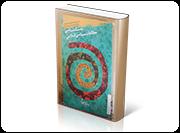 مسئله شناسی مطالعات سیاسی اسلامی