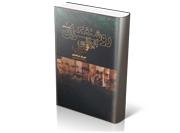 روشنفكران ايراني و غرب مهرزاد بروجردي