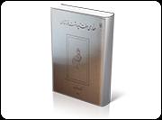 حفاری هفت تپه دشت خوزستان